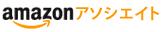 amazon.co.jp(日本亚马逊)